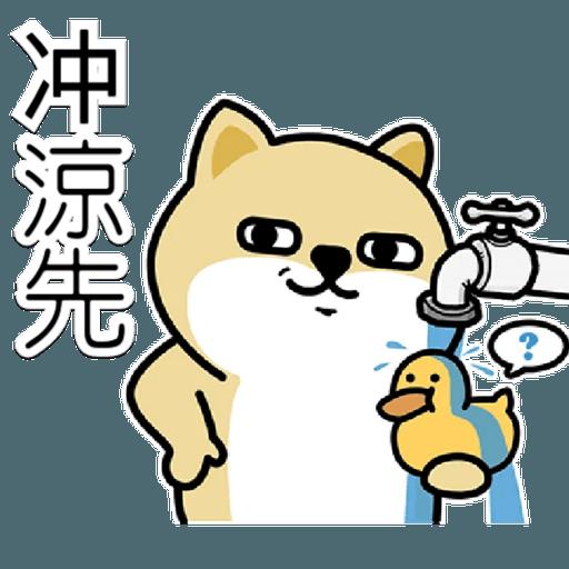 中國香港肥柴仔@三字經(2) - Sticker 8