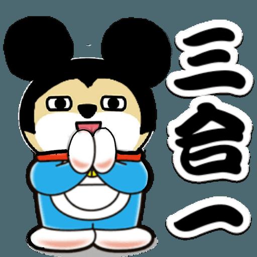 中國香港肥柴仔@三字經(2) - Sticker 17