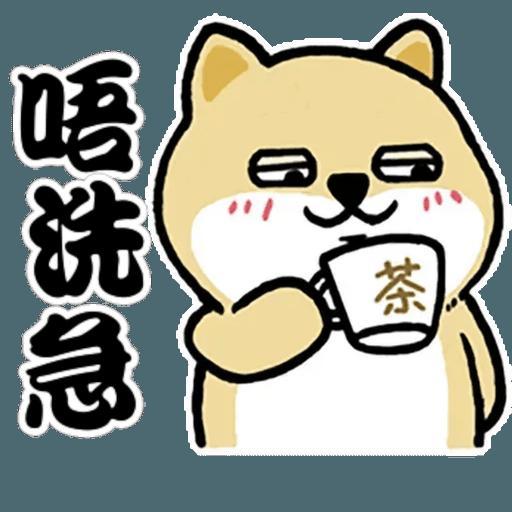 中國香港肥柴仔@三字經(2) - Sticker 6