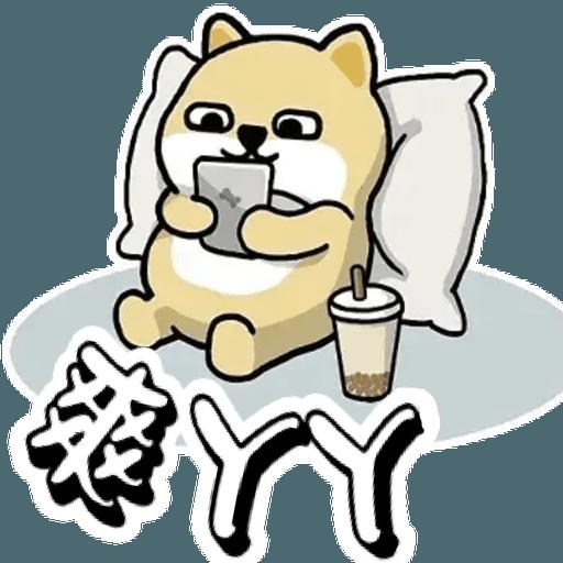 中國香港肥柴仔@三字經(2) - Sticker 10
