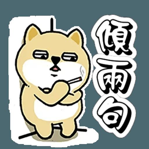 中國香港肥柴仔@三字經(2) - Sticker 7