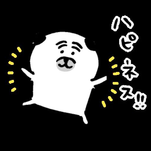 自分ツッコミくま_いぬ - Sticker 9