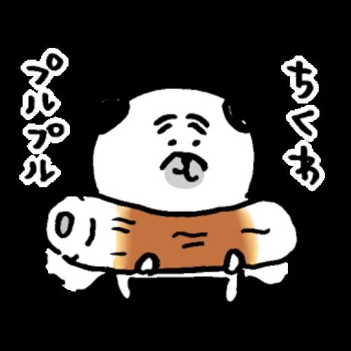 自分ツッコミくま_いぬ - Sticker 13