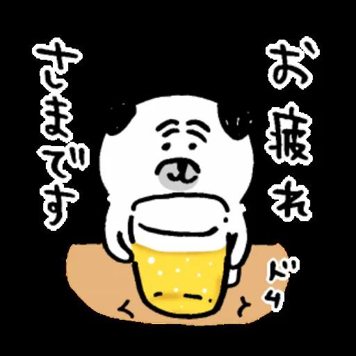 自分ツッコミくま_いぬ - Sticker 7