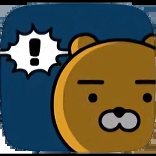 Ryan - Sticker 2