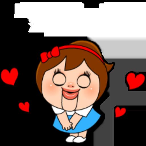 Su-Chan Doll (鋒仔篇) - Sticker 3