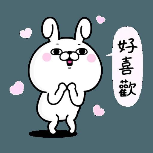 Rabbit - Sticker 19