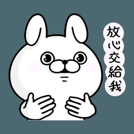 Rabbit - Sticker 23