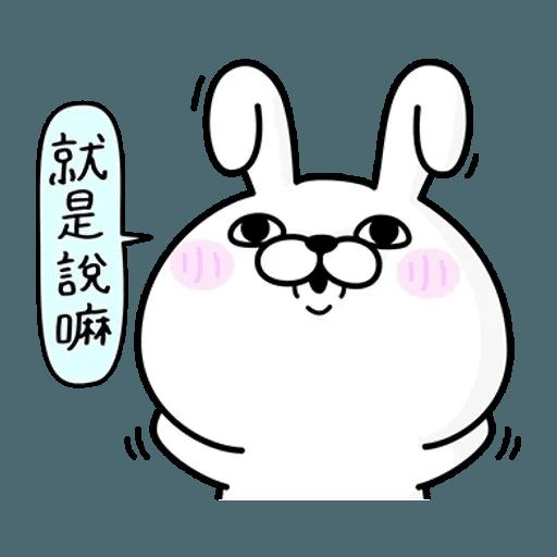 Rabbit - Sticker 4