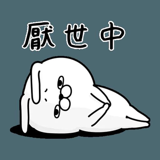 Rabbit - Sticker 6