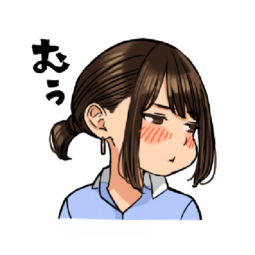 Douki-chan_1 - Sticker 11