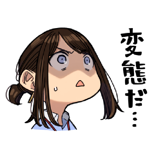 Douki-chan_1 - Sticker 22