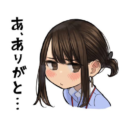 Douki-chan_1 - Sticker 28