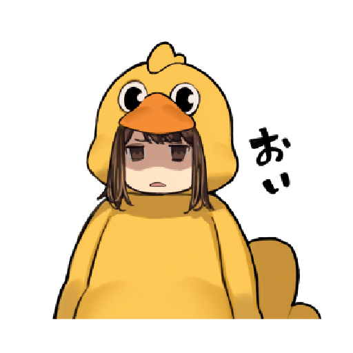 Douki-chan_1 - Sticker 5