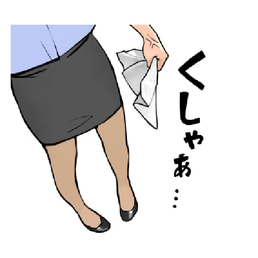 Douki-chan_1 - Sticker 3