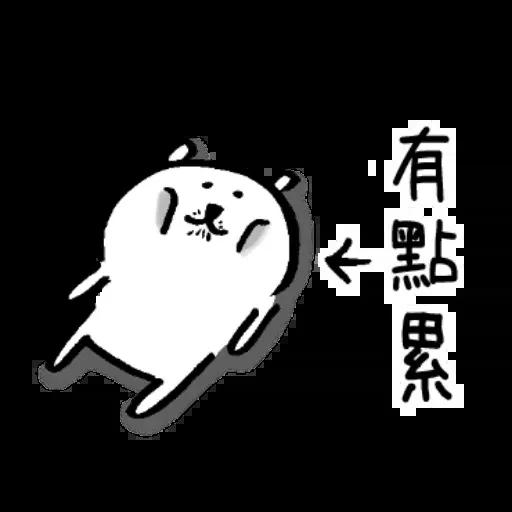 Joke bear health - Sticker 12
