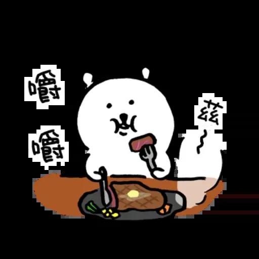 Joke bear health - Sticker 16