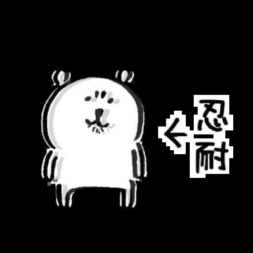 Joke bear health - Sticker 5