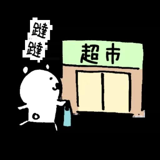 Joke bear health - Sticker 19