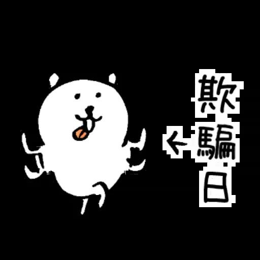 Joke bear health - Sticker 24