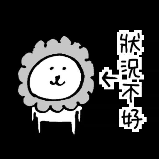 Joke bear health - Sticker 8