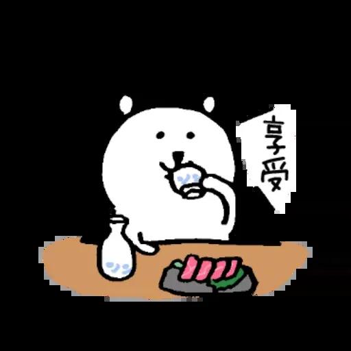Joke bear health - Sticker 17