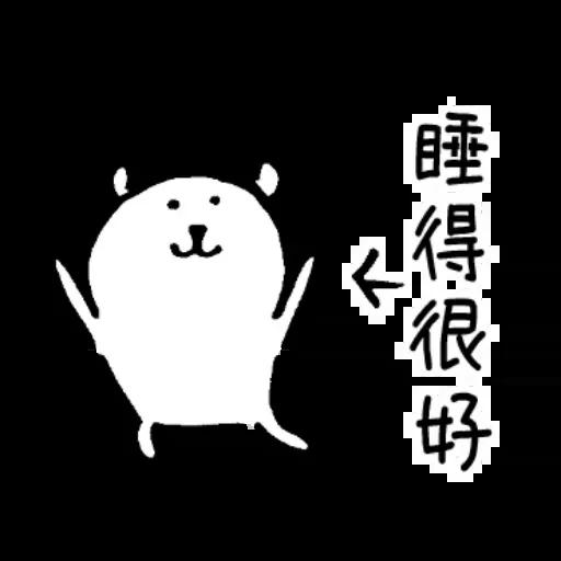 Joke bear health - Sticker 9