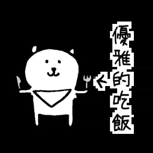 Joke bear health - Sticker 10