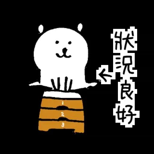 Joke bear health - Sticker 11
