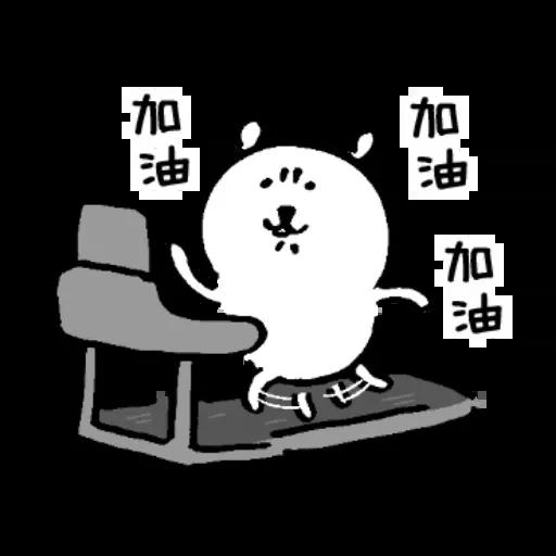 Joke bear health - Sticker 22