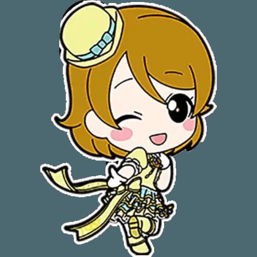 Love live Hanayo Koizumi 2 - Sticker 17