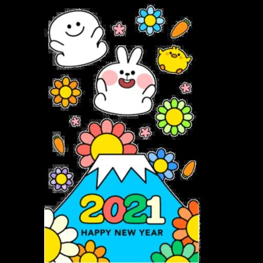 Chu1 - Sticker 19
