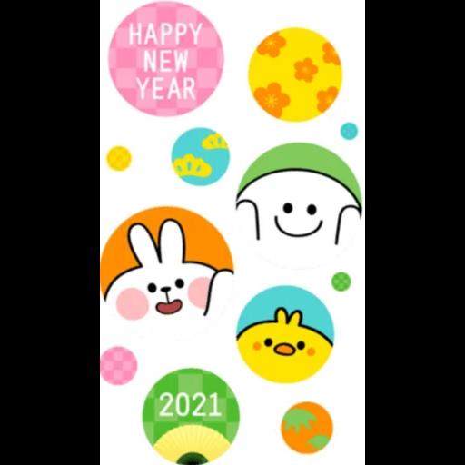 Chu1 - Sticker 20
