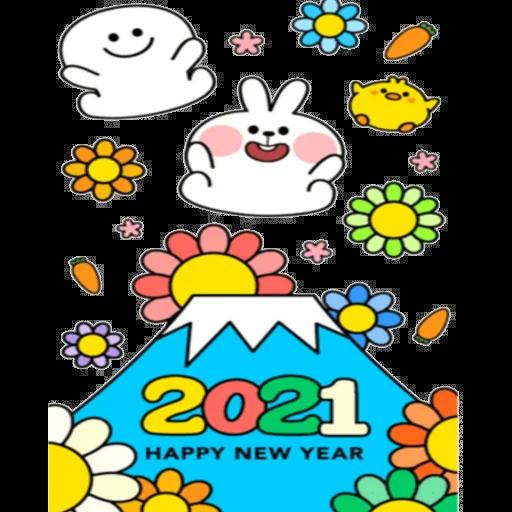 Chu1 - Sticker 26