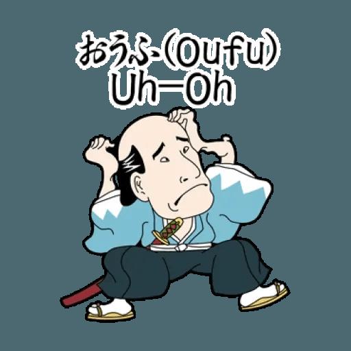 UkiyouChan TAgt - Sticker 12