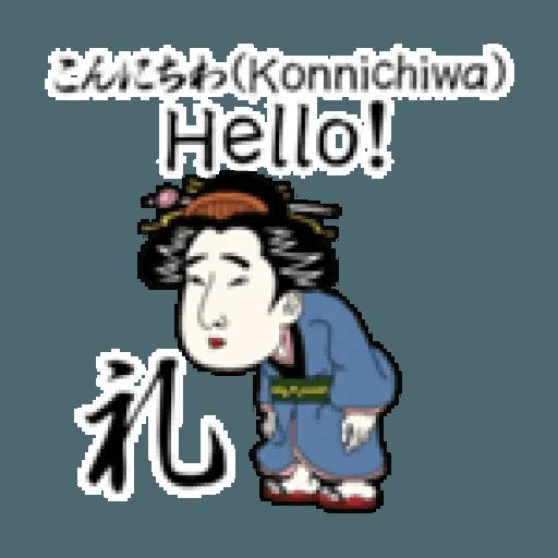 UkiyouChan TAgt - Tray Sticker