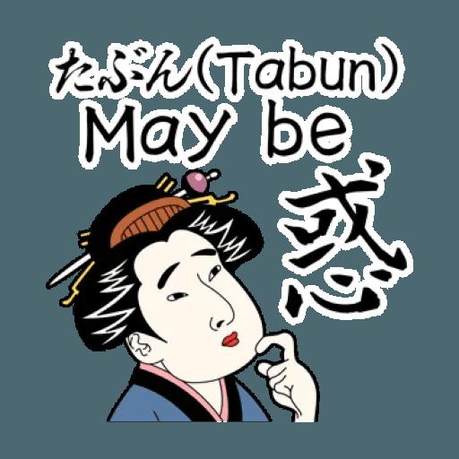 UkiyouChan TAgt - Sticker 13