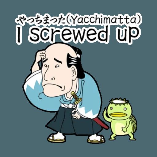 UkiyouChan TAgt - Sticker 7
