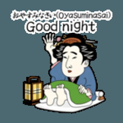 UkiyouChan TAgt - Sticker 16