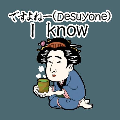 UkiyouChan TAgt - Sticker 4