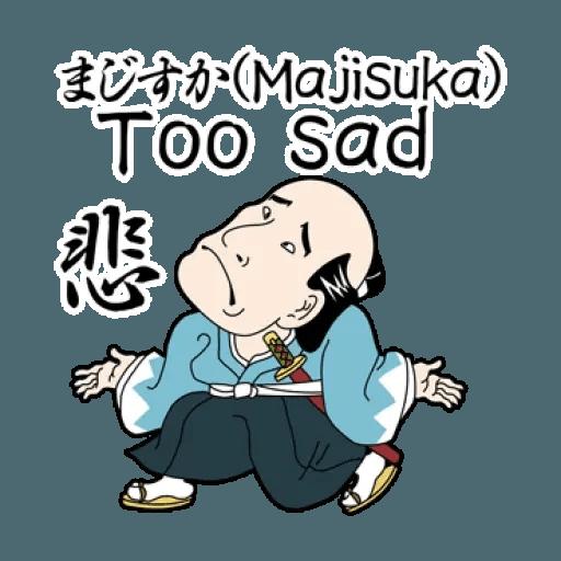 UkiyouChan TAgt - Sticker 8