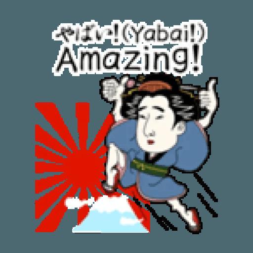 UkiyouChan TAgt - Sticker 15