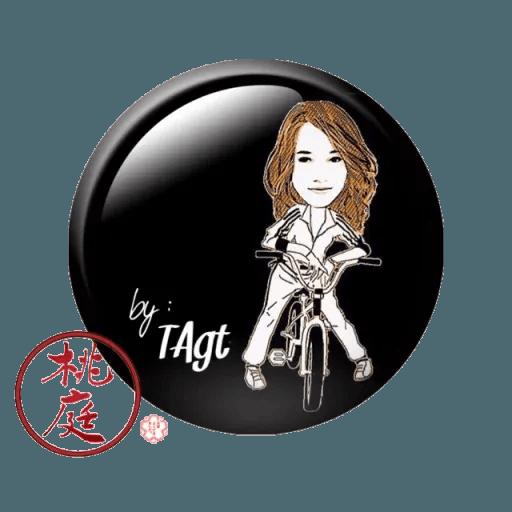 UkiyouChan TAgt - Sticker 17