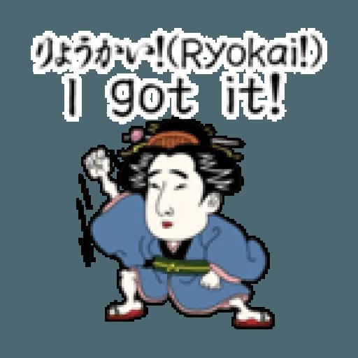 UkiyouChan TAgt - Sticker 5