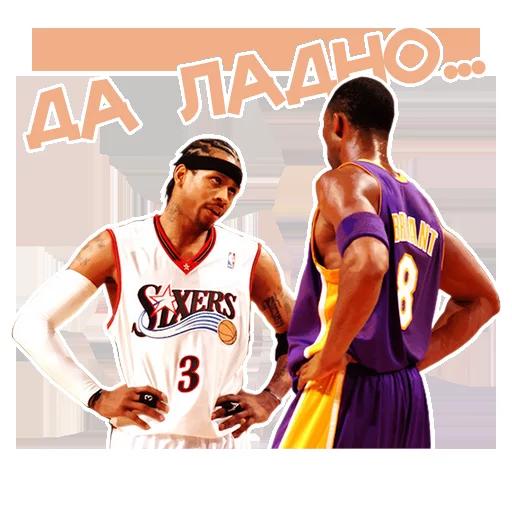NBA - Sticker 9
