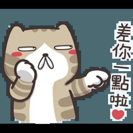 白爛貓20-1 - Sticker 11