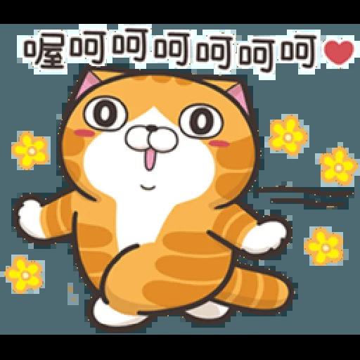 白爛貓20-1 - Sticker 20