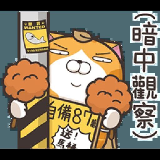 白爛貓20-1 - Sticker 19