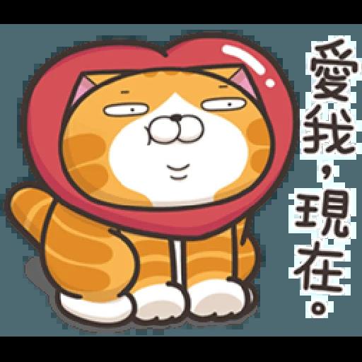 白爛貓20-1 - Sticker 18