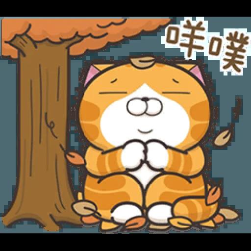 白爛貓20-1 - Sticker 17